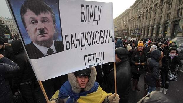 """От """"Бандюковича"""" до """"страны-кидалы"""""""