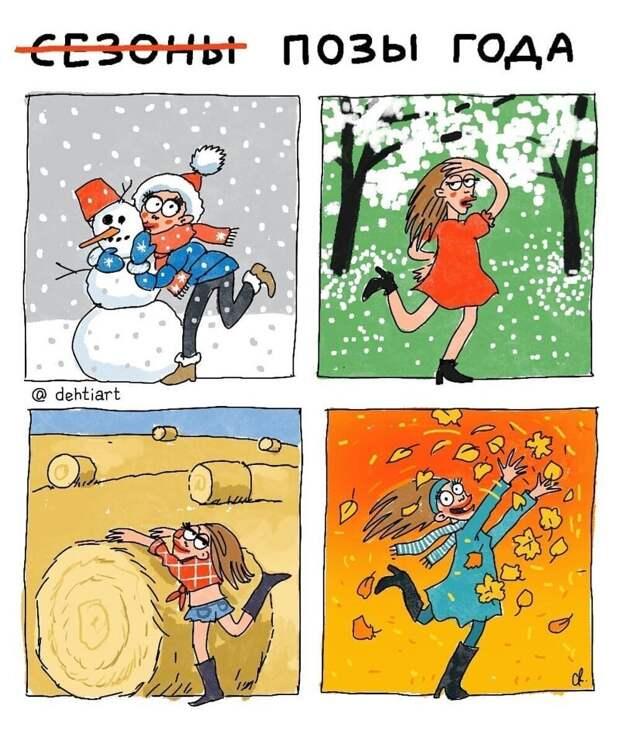 Девчачьи трудности икомичность мира взабавных рисунках питерской художницы
