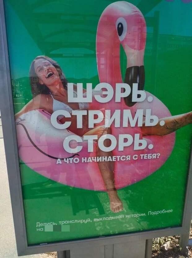 Дурацкий маркетинг