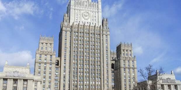 В МИД России вызвали ряд послов