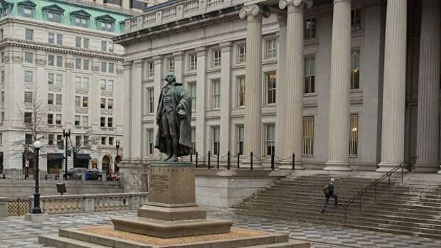 Россия увеличила вложения в гособлигации США на 80%