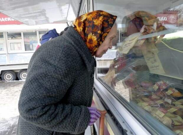 Минфин предлагает сэкономить на пенсионерах 50 млрд рублей