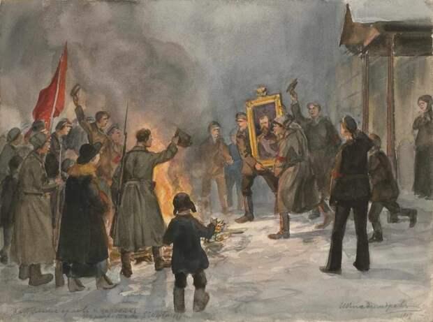 И. Владимиров. Сжигание орлов и царских портретов. 1917 год.