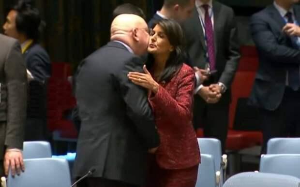 Поцелую в ООН (УНИКАЛЬНОЕ ВИДЕО)