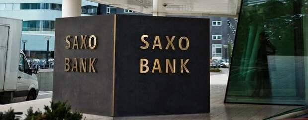 """Saxo Bank поделился """"шокирующими прогнозами"""" на следующий год"""