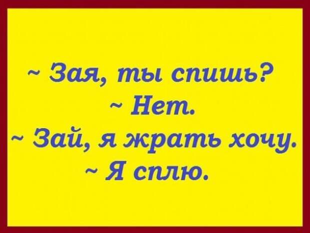 Один мужик говорит другому: — Пойдем по бабам, а?..