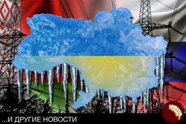 Россия, Белоруссия и даже Крым готовы спасать Украину