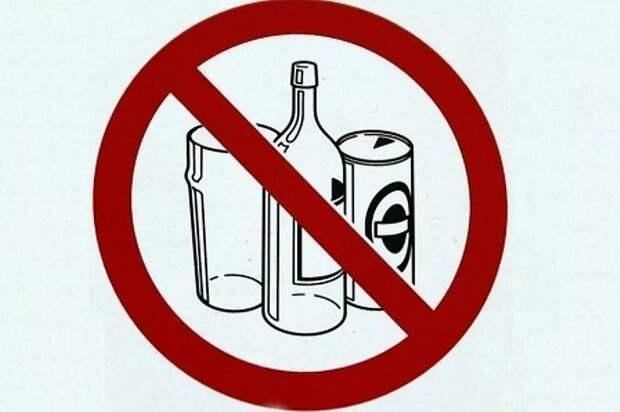 Алкоголь приносит в нашу жизнь много положительных моментов. Если вы совсем не пьете, то начинайте