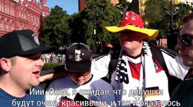 ЧМ-2018: впечатления иностранных туристов от России  (ВИДЕО)