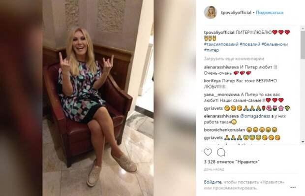 «А как же Украина?»: чем закончилось признание в любви к России для украинской певицы (ФОТО)