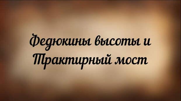 Севастополь, фотографии 1855-1856 год.