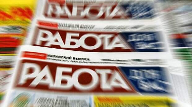 Названы основные причины незанятости в России