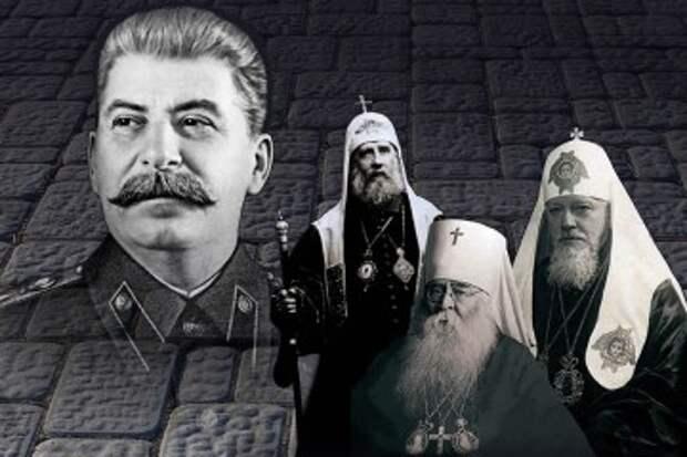 Как промысел Божий защитил советский народ в 1941 году