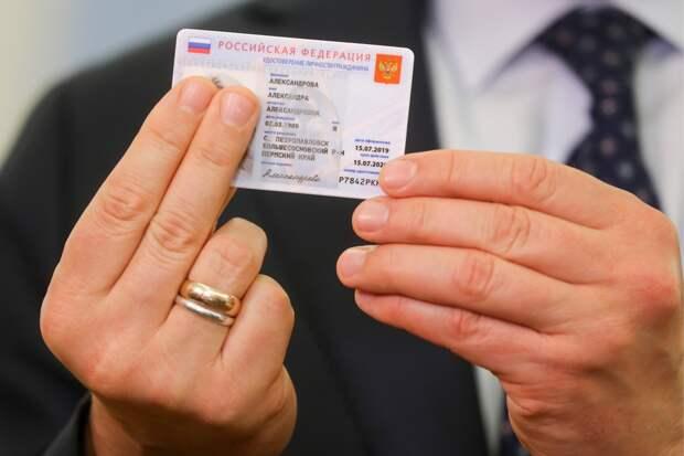 В МВД рассказали, чем электронные паспорта будут отличаться от бумажных