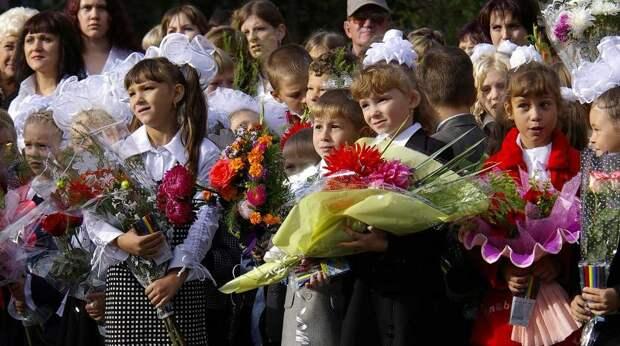 Россиянам начали выделять президентские выплаты на школьников