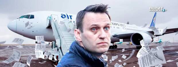 Навальный может лишиться российского паспорта