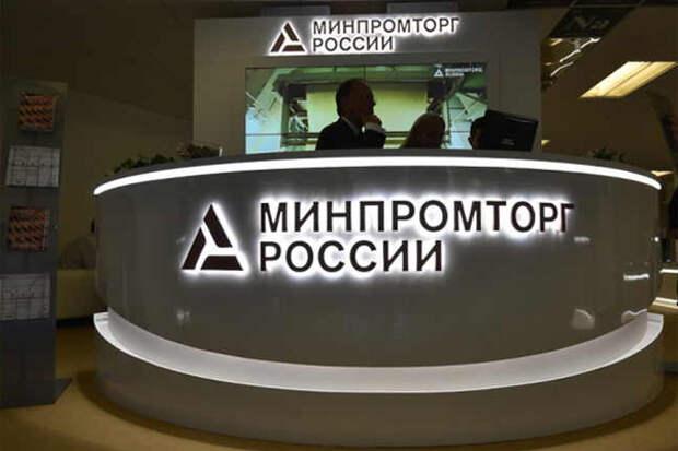"""Минпромторг хочет создать в России """"Лазерную долину"""""""