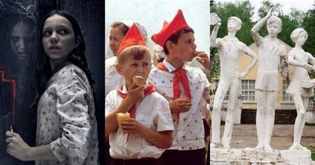 Про красное пятно и зеленую руку: История пионерских страшилок СССР, дети, истории, пионеры, пятно, рука, страшилки