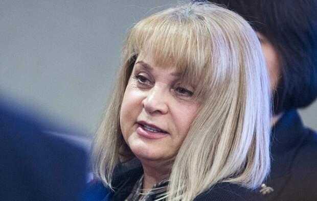 Памфилова ждёт от Зюганова доказательств нарушений в Приморье до вечера