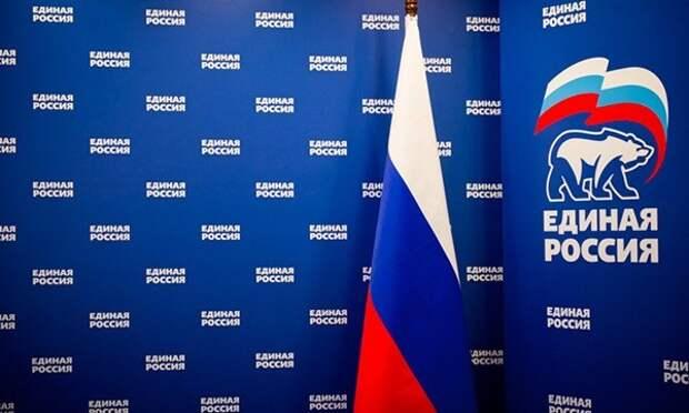 «Единая Россия» добилась устранения трети нарушений по итогам проверки детских лагерей отдыха