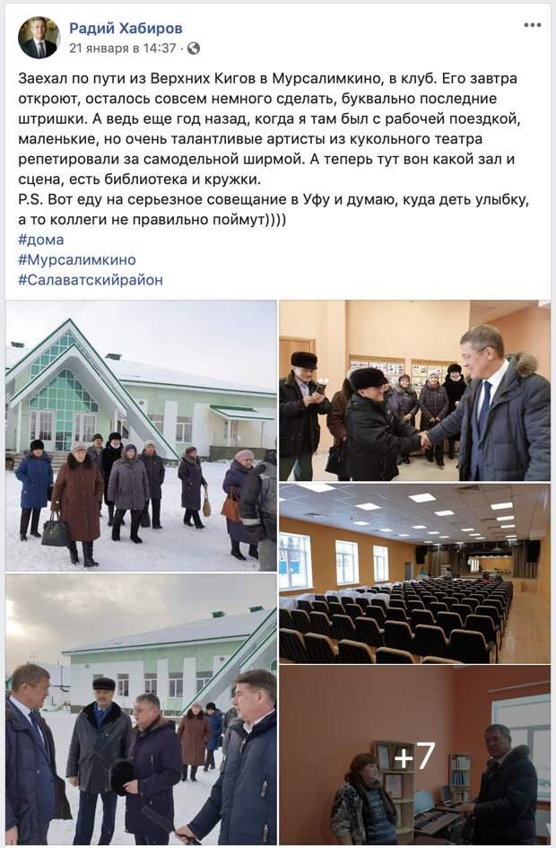 Когда в Башкирии сдается очередной объект, где-то в Лондоне горько плачет Ходорковский