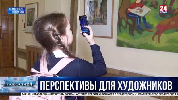 Для Севастопольской художественной школы проектируют новое здание