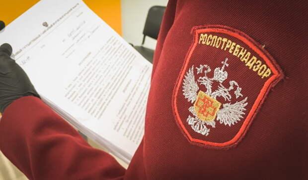 Санврачи начали проверку в школе Екатеринбурга после сообщений овспышке инфекций