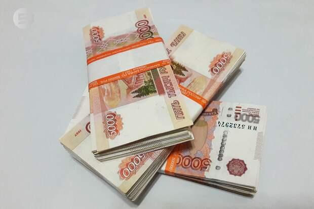 Рекорд: в России подали иск о компенсации морального ущерба на 100 трлн рублей