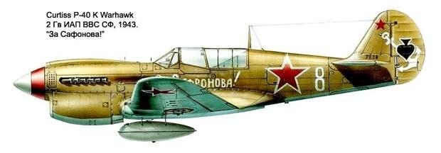 Р-40М 2-го ГвИАП ВВС СФ