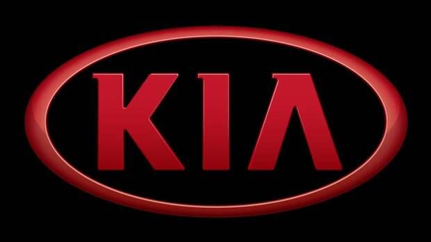Кто знает, что означает KIA? Вы удивитесь! 5 фактов о корейской марке.