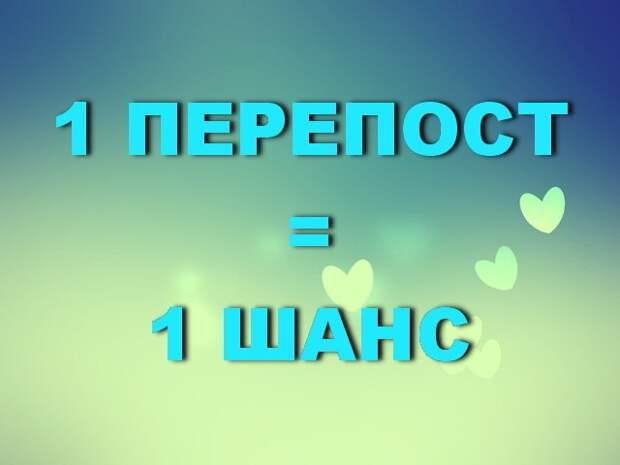 Ищет доброе сердце волшебная необыкновенная ласкуша )))