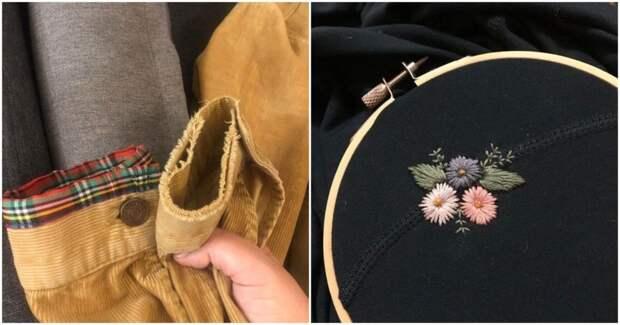 8 примеров, когда зашитая одежда выглядит круче новой