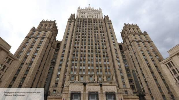 Strategic Culture раскрыло тайный смысл дипломатического скандала между Чехией и Россией