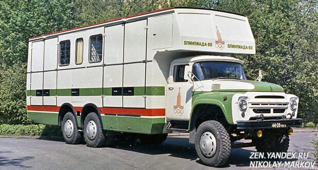 По заказу Спорткомитета СССР КАВЗ изготовил к открытию Олимпиады-80 партию автофургонов модели 5982 для перевозки лошадей