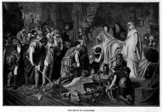 Где похоронен Александр Македонский