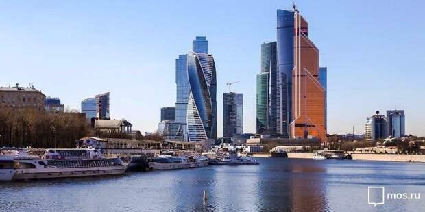 Сергунина: Москва примет участие в международном форуме «Отдых Leisure 2020»