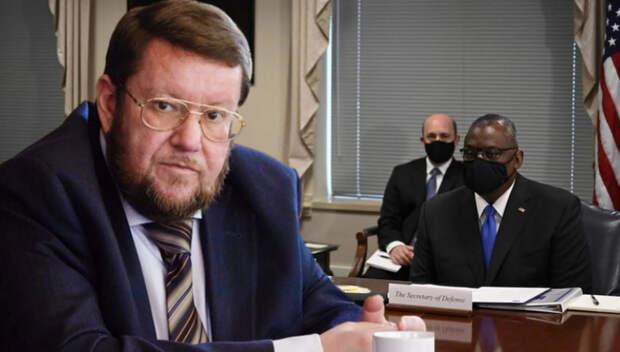 Евгений Сатановский: Заехал на Украину целый министр обороны Соединённых Штатов, поговорить с местным начальством