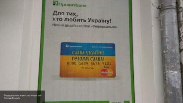 Украины готовится к списанию долгов: пойдет ли МВФ на поводу у Киева