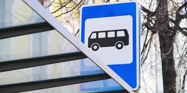 Бомжи в Южном Медведкове облюбовали автобусные остановки