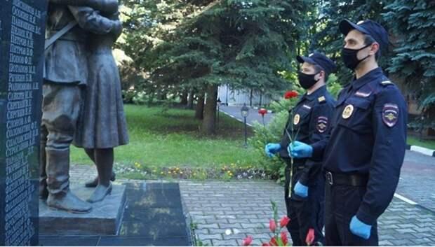 Полицейские Мытищ приняли участие в акции в память о погибших воинах