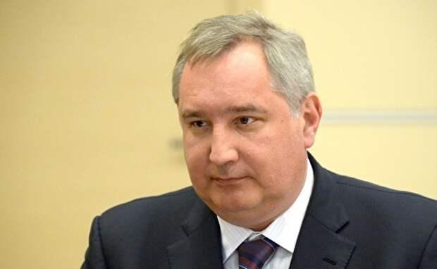 Вместо зарплат: Глава Роскосмоса Дмитрий Рогозин предложил отправлять выдающихся учителей в космос