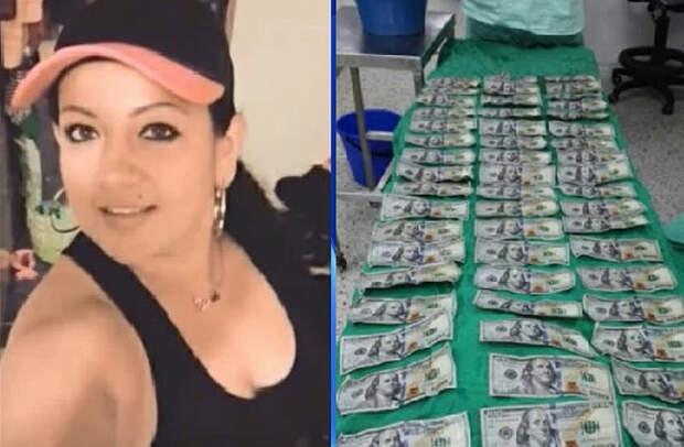 колумбийка съела деньги