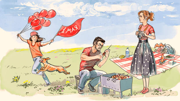 Россияне рассказали, чем займутся на внезапно удлинившихся майских выходных