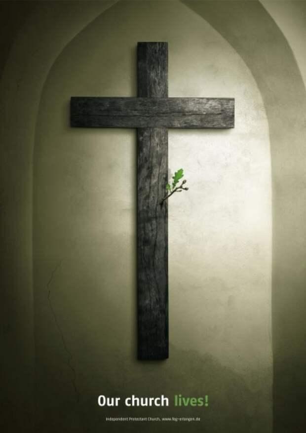 OUR CHURCH LIVES, Free Protestant Church, Publicis Erlangen, Печатная реклама