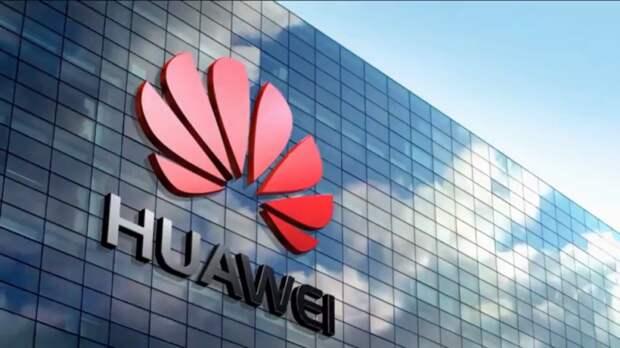 «Санкционные репрессии»: Китай требует освободить финдиректора Huawei