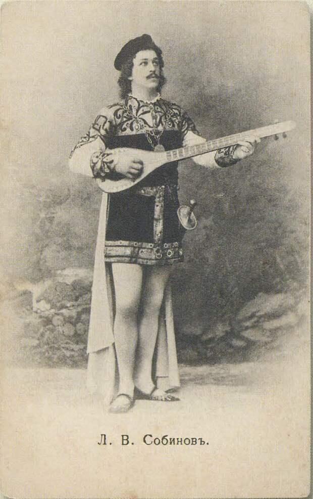 Оперные исполнители на закате Российской империи