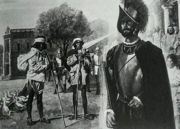 Случай телепортации Хиля Переса в XVII в.