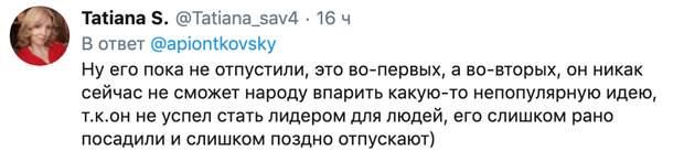 Лукашенко приехал в СИЗО.