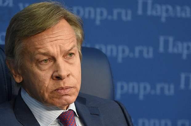"""Пушков раскрыл суть """"скрытой повестки"""" саммита в Женеве"""