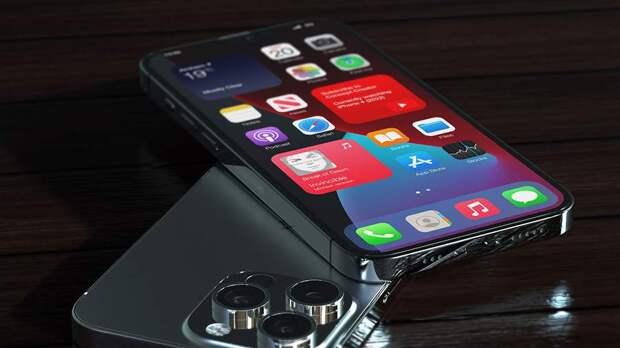 Дизайн нового IPhone раскрыли до премьеры